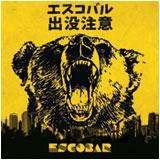 Escobar LP